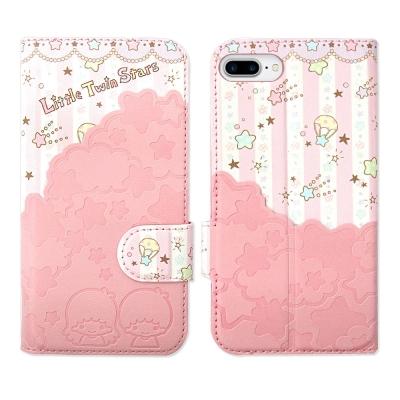 KIKILALA雙子星 iPhone 8 Plus/ 7 Plus 立體拼接磁扣...
