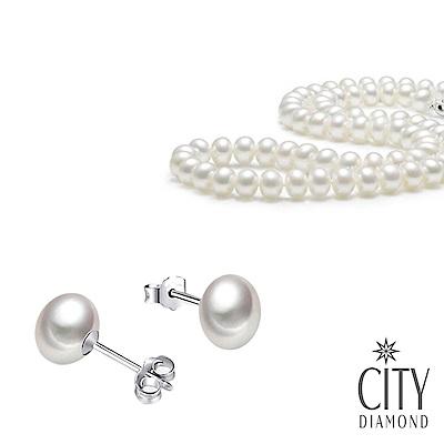 City Diamond引雅【超值系列】天然珍珠串鍊+珍珠耳環