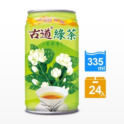古道 綠茶(335mlx24瓶)