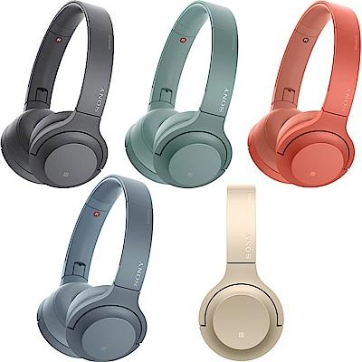 SONY WH-H800 小巧無線藍牙耳罩式耳機(公司貨)