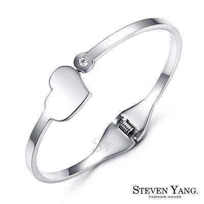 STEVEN-YANG-白鋼手環-美麗世界-銀色