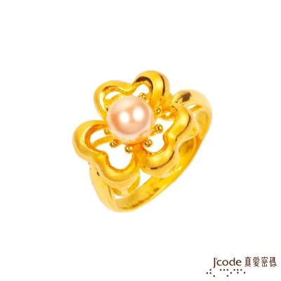 真愛密碼-花珍香黃金-施華洛世奇水晶珠戒指