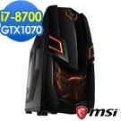 微星 HIGHER【萬馬奔騰II】Intel i7-8700 GTX1070 遊戲電腦