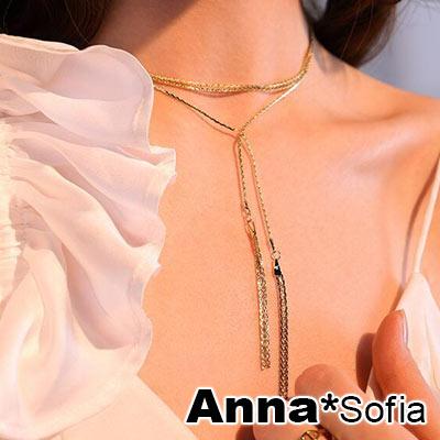 AnnaSofia 三層層次流蘇蛇鍊  Y字鍊項鍊毛衣鍊(金系)
