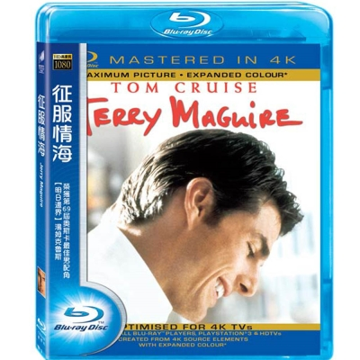 征服情海 Jerry Maguire ( 4 K) 藍光 BD