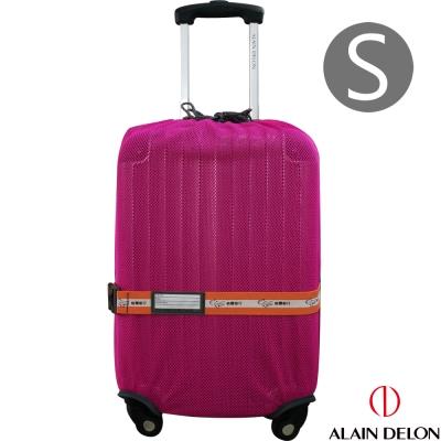 ALAIN DELON 彈性網狀旅行箱保護套S(莓紅)