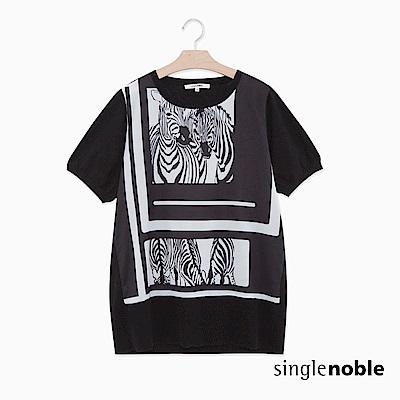獨身貴族 時尚幾何斑馬圖騰設計針織衫(1色)
