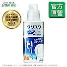 日本獅王LION 洗碗機專用酵素洗潔精 480g