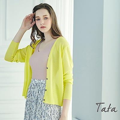 V領單排釦針織外套 共三色 TATA