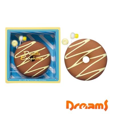 Dreams Donuts Earphone 牛奶甜甜圈耳機禮物組
