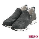BESO休閒運動 異材質拼接輕量級休閒鞋~灰