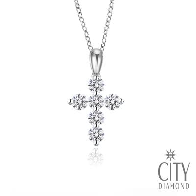 City Diamond引雅【Belief十字架系列】小晶鑽6顆K金項鍊