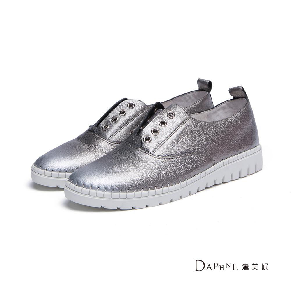 達芙妮DAPHNE懶人鞋-真皮珠光金屬刷色休閒鞋-錫