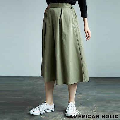 AMERICAN HOLIC 氣質打摺中長裙
