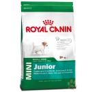 法國皇家-APR33小型幼犬專用飼料4kg