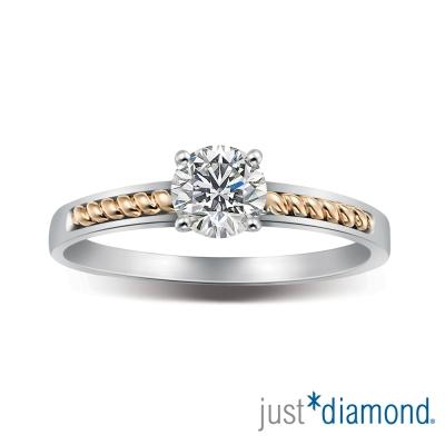 Just Diamond 30分雙色金鑽石戒指-真情誓約