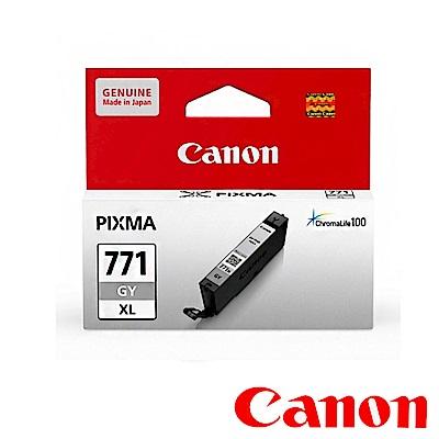 Canon CLI-771XL GY 原廠灰色高容量墨水匣