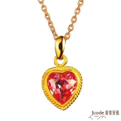 J code真愛密碼金飾 小晶亮黃金/316L玫瑰金白鋼項鍊