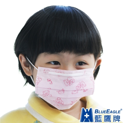 藍鷹牌 台灣製 6-10歲兒童平面寶貝熊一般防塵口罩隨身包 5片x10包
