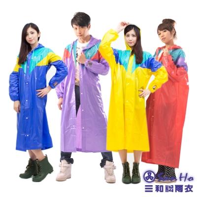 [快]三和牌-都會騎乘 pvc前開式雨衣