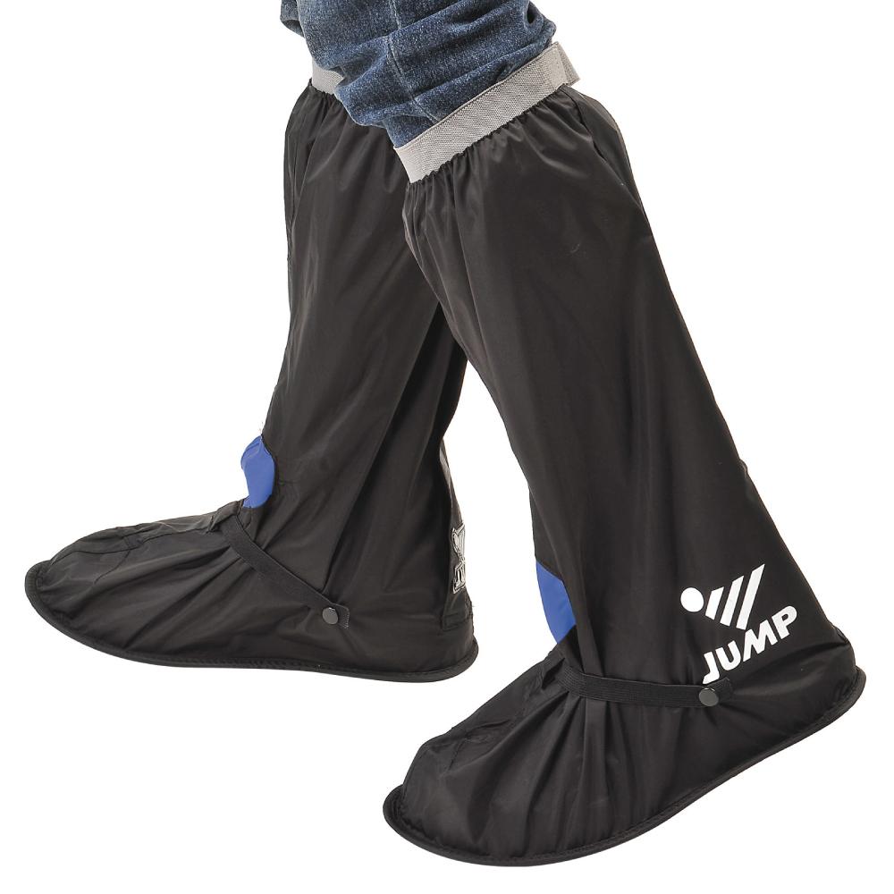JUMP尼龍反光防水雨鞋套L001(黑藍)-快