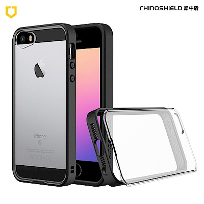 犀牛盾 iPhone 5/5s/SE Mod 邊框背蓋二用手機殼