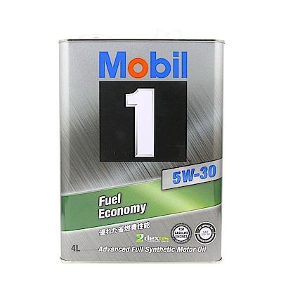 美孚MOBIL 1 5w30 機油鐵罐 4公升
