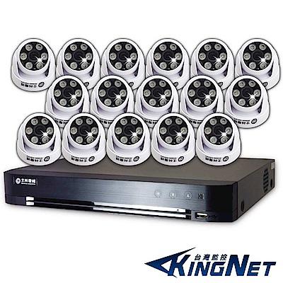 士林電機1080P 16路主機+16支1080P 6陣列紅外線室內攝影機