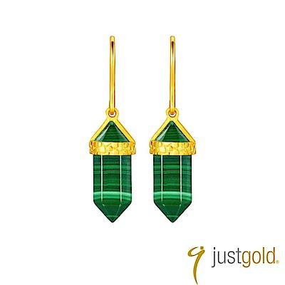 鎮金店Just Gold 神秘魔力系列-純金耳環
