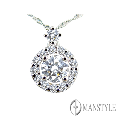 MANSTYLE 星光物語 0.50ct 八心八箭 鑽石墜子