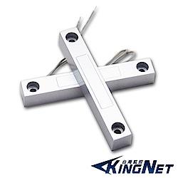 KINGNET 金屬門窗磁簧 長條防水門磁感知器 感測器 門磁開關