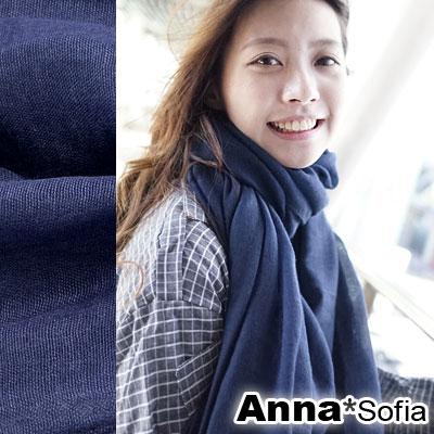 AnnaSofia-軟柔手感棉麻-超大寬版披肩圍巾-鬱青系-11藏藍