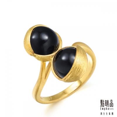 點睛品Emphasis 黃金戒指- g* collection -純金黑玉髓戒指