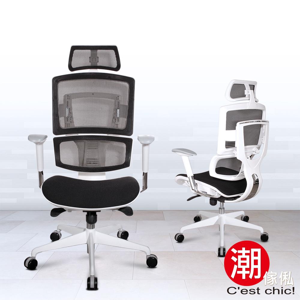 CestChic 藍調高背辦公椅MIT-白框黑墊W77*D74*H132cm