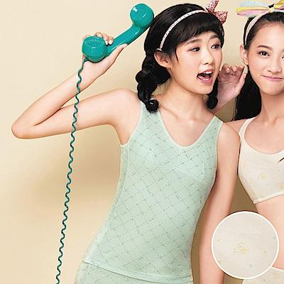 嬪婷-學生內衣寶貝棉蘆薈加工 M-3L 背心 (清心黃)