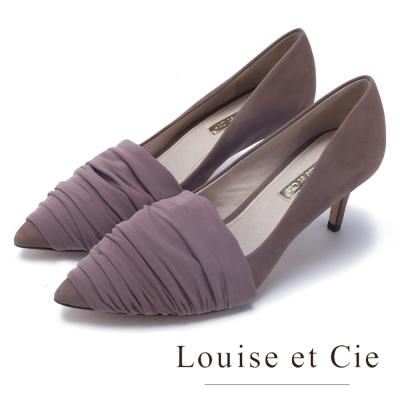 Louise et Cie 法式浪漫 真皮抓皺設計尖頭高跟鞋-絨咖啡