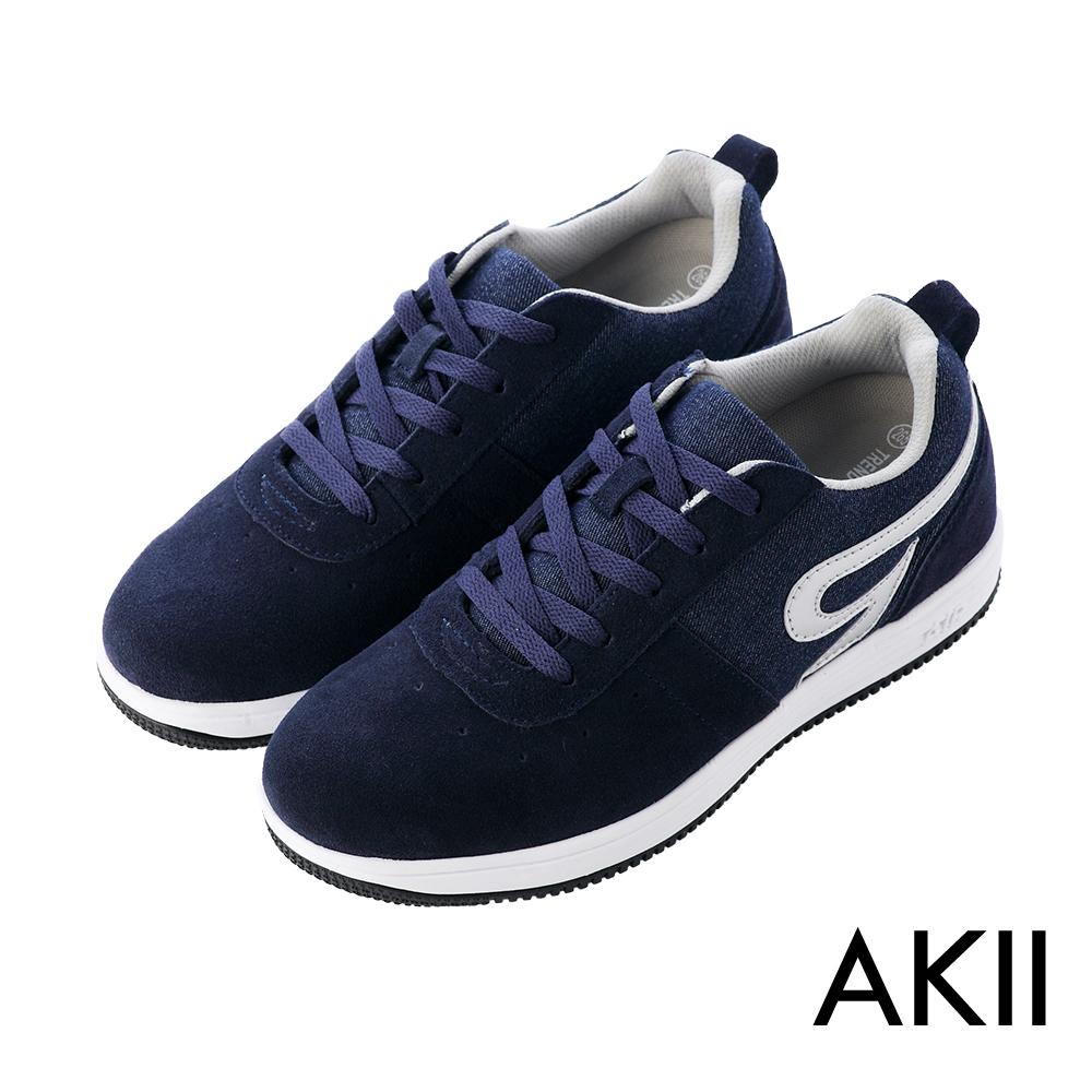AKII韓國空運‧時尚牛仔拼布男款內增高休閒鞋-深藍