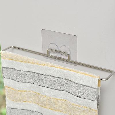 完美主義 毛巾架/不鏽鋼/微透貼面(2入組)-29.5x4.8x7.5cm
