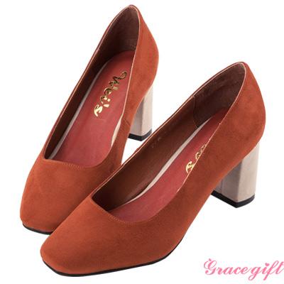 Grace gift X Wei唐葳-細絨復古方頭撞色跟鞋 磚紅