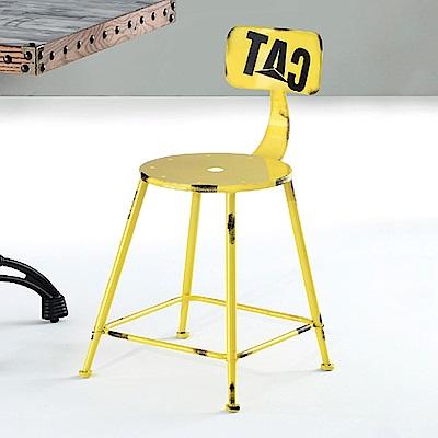 【AS】達倫鐵製餐椅-34x44x75cm(五色可選)
