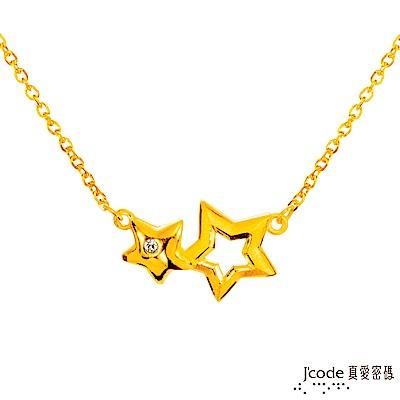 J'code真愛 星願夢想黃金/水晶項鍊