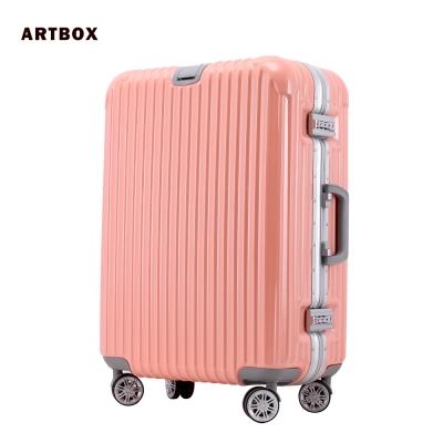 ARTBOX 以太行者 - 29吋PC鏡面鋁框行李箱 (粉)