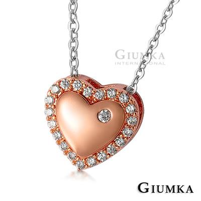 【GIUMKA】浪漫甜心愛心滿鑽鋯石項鍊(玫金)