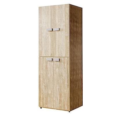 品家居 妮可思2.5尺橡木紋四門衣櫃-75x59x202cm免組