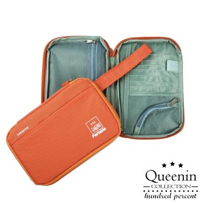 DF Queenin - 韓版旅行隨身便利護照夾票卡包-共3色