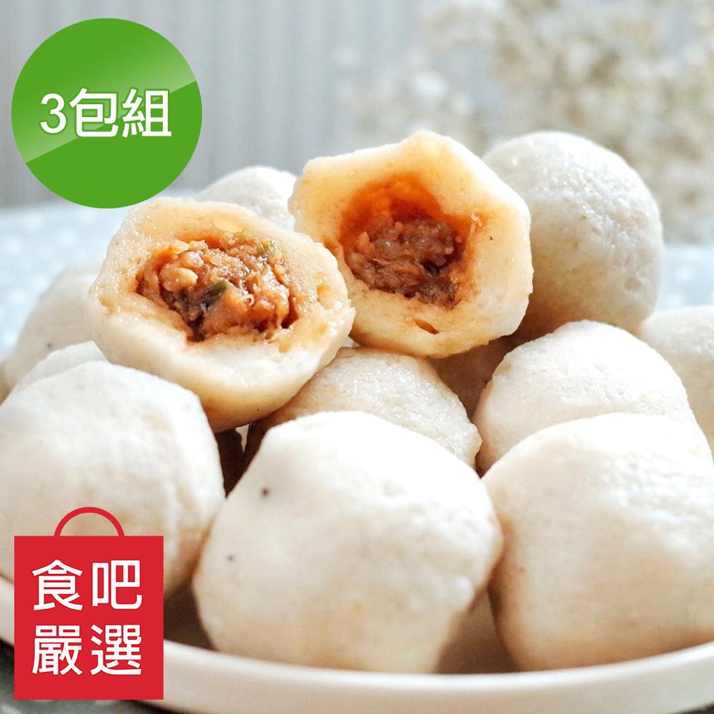 【食吧嚴選】海洋美味包心魚丸*3包組(300g±10%/包)