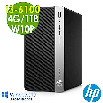 HP 400G4 i3-6100/4G/1TB/W10P