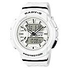BABY-G醒目運動服飾風格慢跑系列休閒錶(BGA-240-7A)白42.6mm