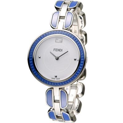 FENDI 芬迪 MY WAY 經典美學時尚腕錶-白x藍/36mm