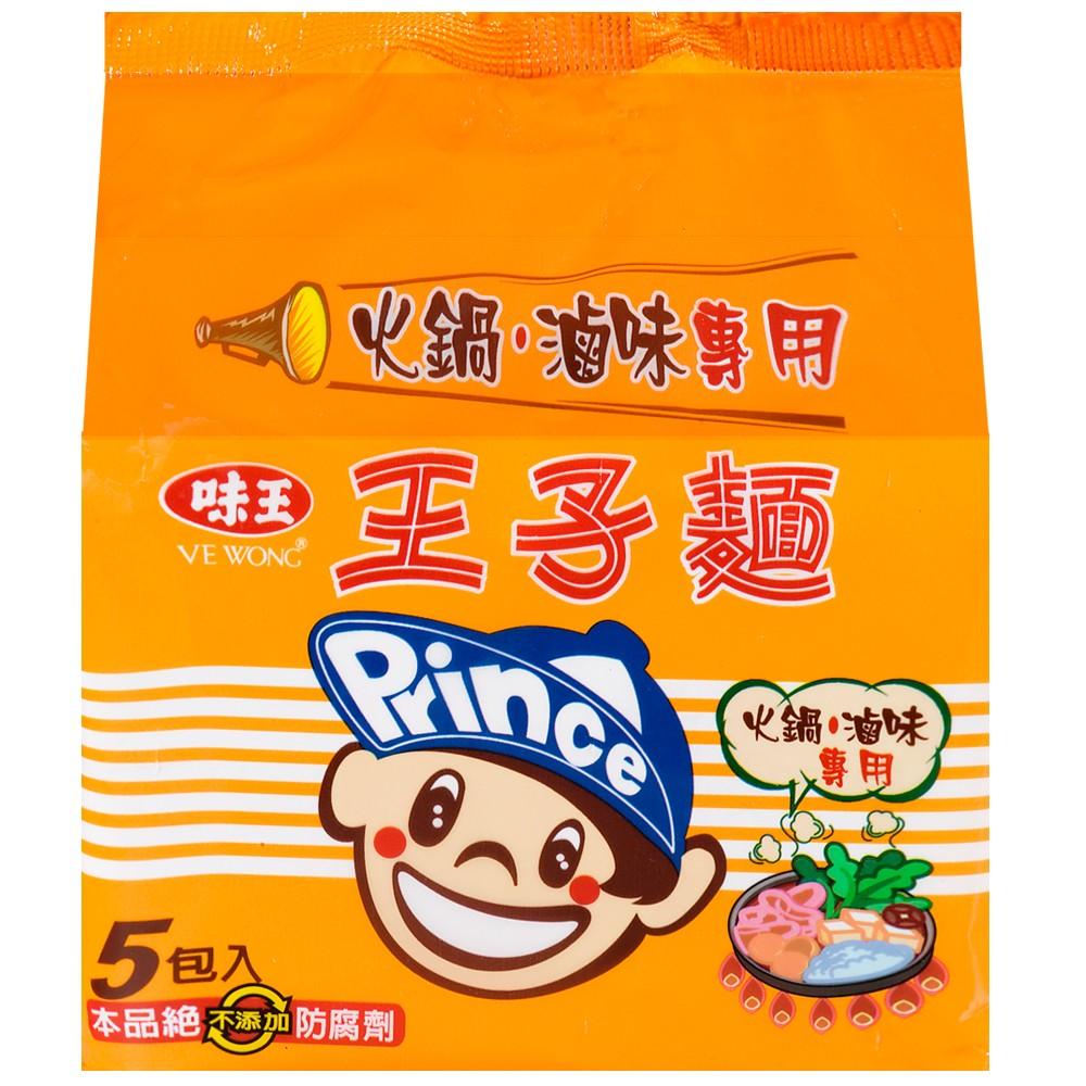 味王 王子火鍋滷味麵(5入/袋)